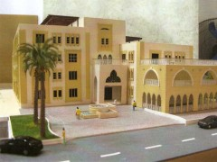Project: Social and Health center (One Of Kuwait Fund For Arab Economic Development Projects)